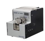 Digital display automatic screw feeder HHB-1050