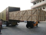 Sent product to port