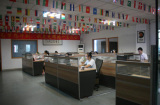Overseas sales office