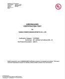 UL Greenguard Certificate