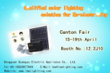 We will attend 117th canton fair since 15-19th April