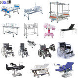 Manual Bed, Wheelchair and Surgical Bed Series