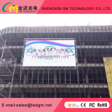 Outdoor LED Fixed Display Screen-P8-SMD