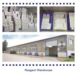 Reagent Warehouse