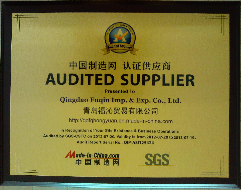 SGS-Certificates