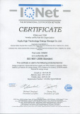 ISO 9001:2008 ISO Quality Management System Certification