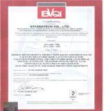 BVQI Certification
