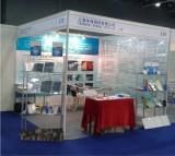 Guangzhou Hardware Fair0