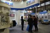 Bauma China 2016-7