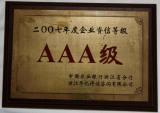AAA-Level Credit Enterprise