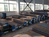 High Speed Steel Warehouse