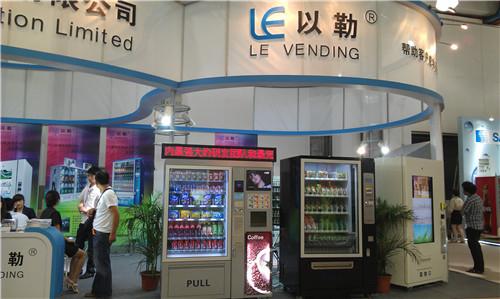 2014 Shanghai Vending Show