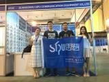 2016 Vietnam ICT COMM Exhibition