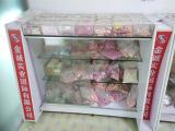 Kimchen Show Room 3