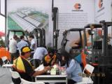 103th China Import and Export Fair (Canton Fair)