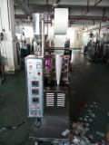 Tea bag packing machine(YD-11)