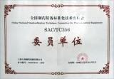 Technique committee for Pharmaceutical Equipment