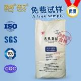 Inorganic Gel Aluminum Magnesium Silicate