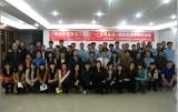 zeng jiang bing lecturer from Jucheng Group give the training course
