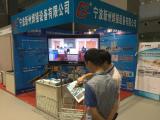 Exhibition in Chongqing