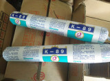 K89 structure sealant