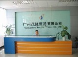 Guangzhou Maojie Trade Co.,Ltd