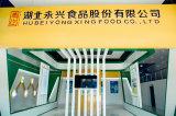 Hubei Yongxing food- Sample showroom
