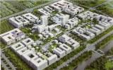Jiangsu Suzhou Youxin Industry Zone