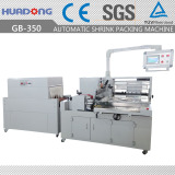 GB-350 Automatic Side Sealing & Shrink Packing Machine