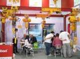 in 2012 Canton Fair