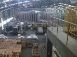 Our factory which produce grey board for G&J PAPER