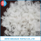Our main and hot sale products : 2-4cm washed whtie duck feather for filling