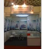 2010 Brzail Plastics Fair