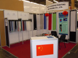 Mexico International Textile Exhibition