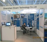 2012 Moscow, Russia, consumer electronics and image exhibition