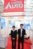 2012 MIMS Booth No. G627, Welcome to Communcation