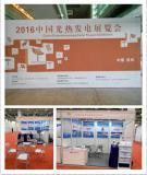 Exhibition Pictures Of CSP EXPO In Suzhou
