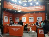 China Electronic Fair (CEF) in Shanghai in 2015