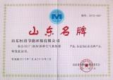 Shandong Name Brand