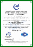 ISO 14001 certificate of air conditioner and communication cabinets