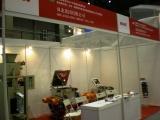 17. Exhibition