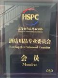 Member if HSPC