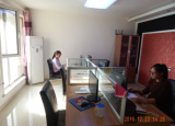 The company office work environment
