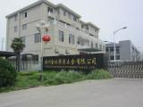 Welcome to Yangzhou Shenglin Spring Metals Co.,Ltd