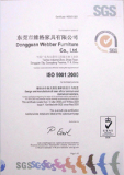 ISO90012.2