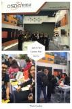 2017 121st Canton Fair