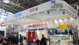 Munich Germany exhibition