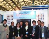 Semicon Exhibition 2015