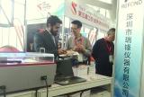 The 3rd (Shengze) in Jiangsu province textile expo.