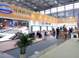 Customer visit 2015